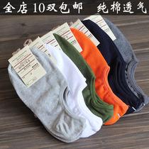 袜子男士纯棉包邮外贸原单正品尾单浅口隐形袜短袜船袜夏季男袜子 价格:3.60