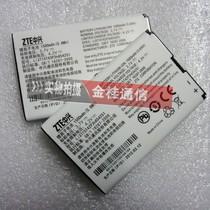 中兴U230 U720 R750 U700 U600电池N790原装电池+座充 价格:30.00