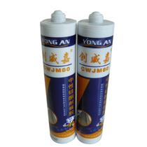 创威嘉CWJ80中性硅酮耐候胶 中性硅胶 玻璃胶 密封胶 300ml正品 价格:7.80