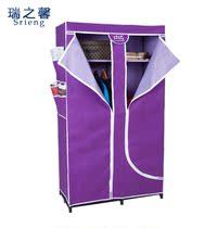 简易衣柜 加固型钢架布衣柜 布衣橱折叠组合衣柜 包邮特价 价格:99.00