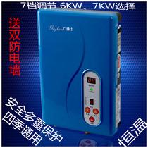 广博士 快速超薄即热式电热水器 洗澡淋浴 免储水简易小厨宝包邮 价格:299.00