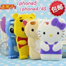 包邮 iphone5手机套iphone 4/4S卡通保护套3D立体硅胶套维尼熊KT 价格:18.00