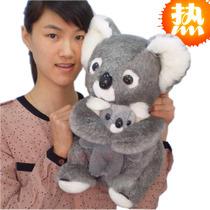 大号母子考拉 树袋熊 树懒布娃娃 毛绒玩具 公仔女友生日礼物 价格:48.00