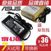 三皇冠  ASUS 华硕 K70 笔记本电源适配器 充电器送电源线 价格:36.00