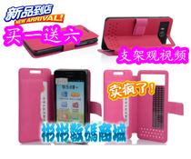 优思U1201U1203U1205A手机保护套壳长虹W6C600Z1手机皮套钱包外壳 价格:12.00