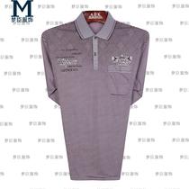 2013新款休闲中年爸爸装男士秋装翻领中老年男装棉长袖t恤衫 价格:36.00