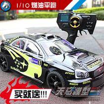 包邮 恒龙3850-1 燃油遥控车 RC油动车 平跑漂移 遥控燃油车1/10 价格:960.00