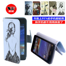 Philips飞利浦D908 D813手机皮套插卡吸扣彩绘皮套万能卡通套C40 价格:27.90