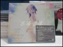 仓木麻衣 跨越彩虹OVER THE RAINBOW (CD+DVD)全新未拆 价格:18.00