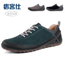 痞客仕 真皮男鞋时尚潮流工装鞋韩版板鞋子 男士休闲鞋皮鞋潮鞋 价格:138.00