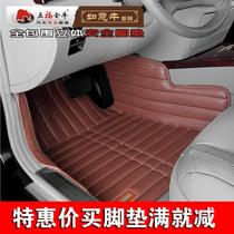 五福金牛如意牛奔驰S300L350 S400 S500 S600L GLK ML GL R级脚垫 价格:1698.00