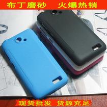 金立 GN168T 手机套 保护套 gn168t 手机壳 保护壳 彩壳 价格:1.30