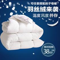 【开心赚宝】苏娜国际 被子冬被 单人加厚棉被 双人春秋被芯包邮 价格:68.10