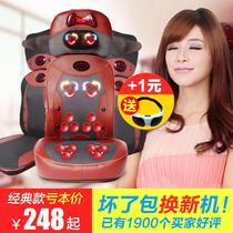 怡捷正品 多功能颈椎按摩器枕颈部腰部 全身按摩靠垫按摩椅垫器材 价格:278.00