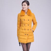 芙蓉妮专柜正品2013冬装新款双排扣奢华狐狸超大毛领中长款羽绒服 价格:730.55