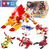 奥迪双钻 神魄玩具 商超版全套 赤焰雄狮 苍穹蛟龙 天翔飞鸟 价格:79.00