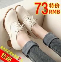 秋天单鞋女学生皮鞋小码鞋子女英伦风高跟鞋粗跟学院风女鞋英伦鞋 价格:73.00