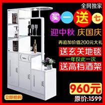 1.2米白色玄关柜门厅/玄关柜进门玄关隔断柜客厅玄关隔断柜酒柜 价格:960.00