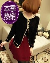 2013秋装新款女装外套韩版马海毛开衫针织衫女薄款宽松毛衣外搭短 价格:68.70