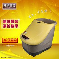 豪华深桶正品新款泰昌TC-2013足浴盆足浴器洗脚盆泡脚盆按摩加热 价格:299.00