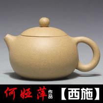 长乐坊紫砂壶宜兴正品茶壶/陶瓷茶具套装特价清仓/何娅萍/西施 价格:275.00