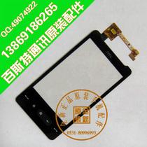 多普达HD mini触摸屏 HTC T5555手写屏 触摸屏 电容屏 外屏 原装 价格:125.00