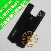 三星U808原装后盖 手机盖 U800电池门 U808E外壳 客服正品 价格:20.00