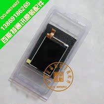 全新原装三星B3310显示屏 液晶屏 B3310液晶屏 内屏 LCD 行货屏幕 价格:45.00