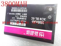 诺基亚6303i 1616 1280 1209 1800 6030 高容量电池 价格:25.00
