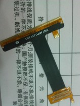 金鹏 K927 排线 编号K927_MFPC_LT1_V1.1 全新空排 价格:7.00