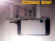欧乐迪W1120 触摸屏大显G1188 STC0342A2 M1247 触屏 手写屏 触摸 价格:45.00