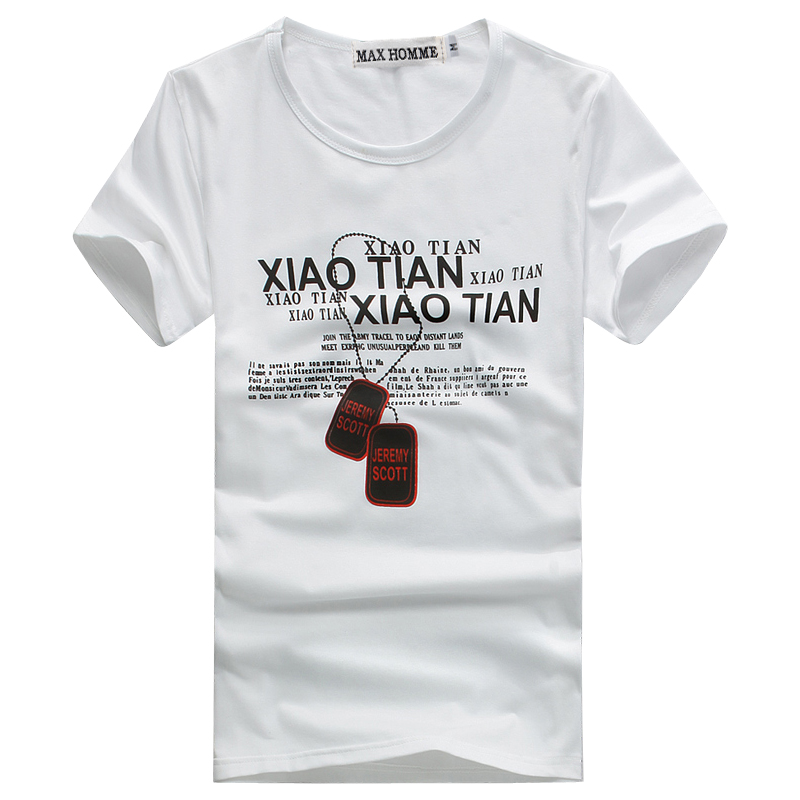 2件35包邮Max Homme 男士短袖t恤 男 短袖夏装潮 男t恤 短袖 男装 价格:19.80
