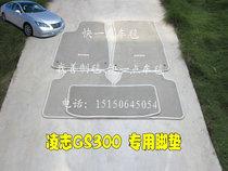雷克萨斯凌志ES240 ES350 RX330 GS300 LS460 LS400汽车脚垫03X 价格:278.00