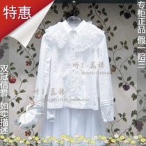 【现时降价】淑女屋秋黑白贵族699米白色衬衣ASC0C 价格:135.15