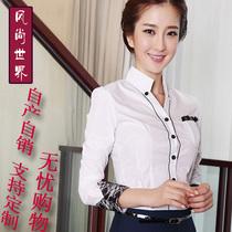 2013职业装女装秋装新款白色衬衫女长袖韩版蕾丝衬衣女收腰工作服 价格:75.00