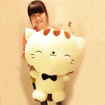 招财猫公仔猫咪毛绒玩具布娃娃可爱大脸猫饭团猫玩偶中秋生日礼物 价格:33.60