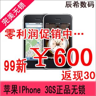二手Apple/苹果 iPhone 3GS(8G) 3代手机 iphone3gs 二手正品手机 价格:2550.00