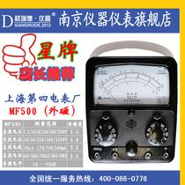 上海第四电表厂原装/星牌/指针/机械式万用表/万能电表MF500外磁 价格:105.00
