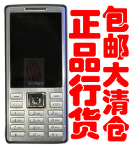 Gionee/金立 V109超长待机双卡双待 原装正品学生老人手机送MP3 价格:100.00
