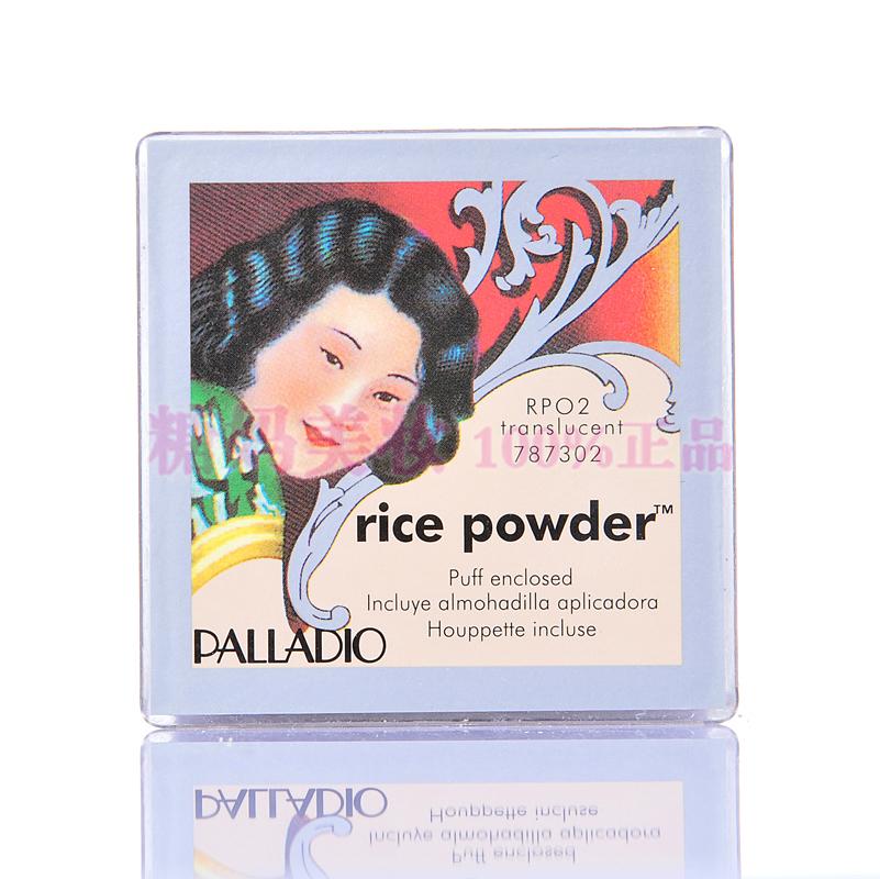美国正品Palladio大米散粉饼 定妆粉/蜜粉裸妆 17g 保湿控油遮瑕 价格:19.80