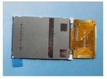 /联想P629液晶屏 P629显示屏BTL242432-312L带框 价格:25.00