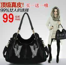 品牌特价真皮女包 2013新款欧美通勤版潮单肩包斜跨头层牛皮包包 价格:89.00