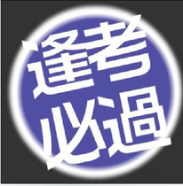 中国海洋大学养殖水域生态学考研笔记资料送考研真题 价格:175.00