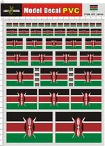 20494 肯尼亚 Kenya PVC遥控车壳不干胶贴纸 价格:16.50