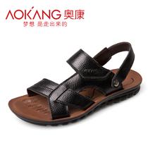 奥康 新款沙滩鞋休闲男士舒适潮流凉鞋拖鞋 真皮男式凉鞋正品特价 价格:109.00