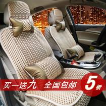 冰丝汽车座套 四季通用坐套捷达朗逸新速腾海马M3骑士轩逸逸动 价格:298.00