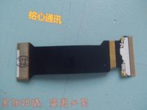 原装 三星S5530排线 S5538排线 S5550排线 全新 原装 带座 价格:10.00