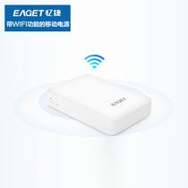 忆捷X6 迷你移动电源10000毫安手机充电宝通用 带WIFI功能包邮 价格:219.00