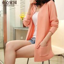 亦心家园2013秋装新品 宽松大码长袖开衫薄外套中长款针织衫女 价格:99.00
