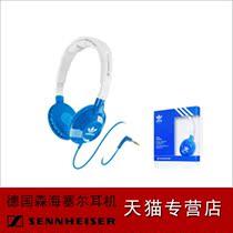 包邮 Sennheiser/森海塞尔 HD220 头戴式耳机  锦艺行货 阿迪合作 价格:629.00